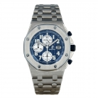 Audemars Piguet Royal Oak Offshore Cronógrafo Titanio 42mm [ID14703]